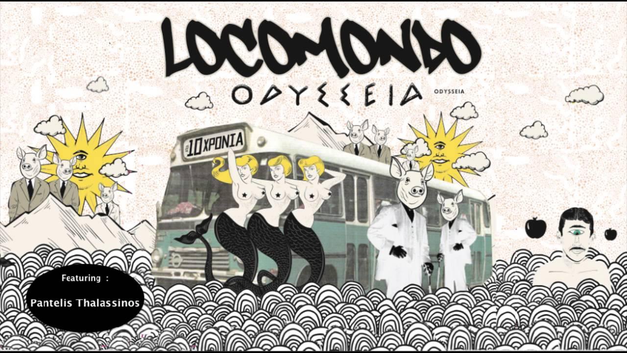 locomondo-pantelis-thalassinos-to-tragoudi-den-ksexno-official-audio-release-locomondo
