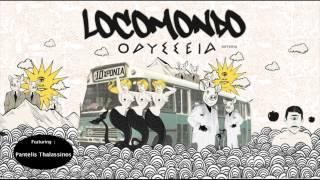Locomondo - Pantelis Thalassinos - To tragoudi den ksexno -  Audio Release