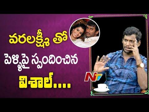 Vishal Gives Clarity On Marriage With Varalakshmi Sarath Kumar   Point Blank   NTV