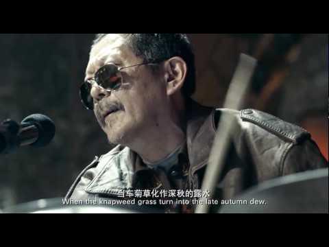即便是汪峰也没能将这首歌唱的如此摄人心骨