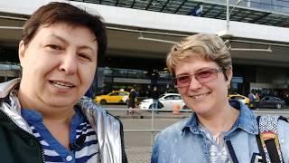 Автобусный тур Берлин-Париж-Брюссель-Амстердам