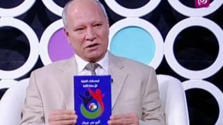 أكرم جروان - اصدار كتاب عن المعسكرات الشبابية في صناعة القادة