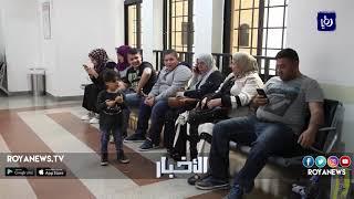 السياحة العلاجية في الأردن ما بين المنافسة والإجراءات الحكومية لتنشيطها