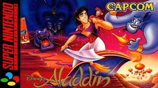 تجربة لعبة علاء الدين المشهورة / Disney