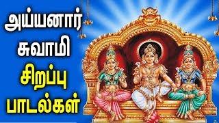 Powerful Ayyanar Padalgal   Ayyanar Bakthi Songs in Tamil   Best Devotional Songs