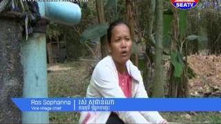 GSF Investing another US$5 Million to Expand Rural Sanitation in Cambodia (SEATV)
