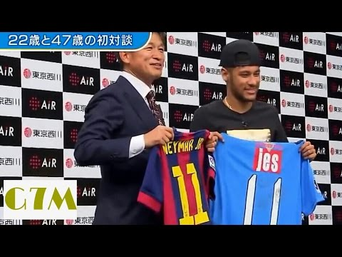 Neymar Jr × Kazu 【Japanese TV Show [English Sub]】 HD