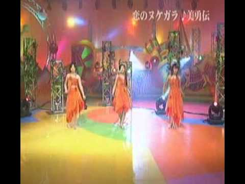[live] V-U-Den -Koi no Nukegara.mp4