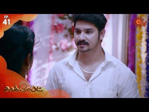 Chocolate - Episode 41 | 7th February 2020 | Sun TV Serial | Tamil Serial
