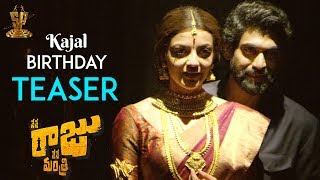 Telugutimes.net Kajal Aggarwal Birthday Teaser