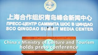 Live: China's Ministry of Culture and Tourism holds press conference 中国文化旅游部新闻发布会