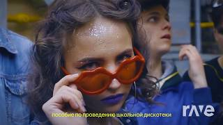 Евродэнс Со Мной 1 Kla Лена Gspd