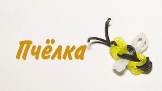 Пчелка из резиночек/Как плести из резиночек/Плетение из резинок игрушки(, 2015-04-22T05:52:23.000Z)