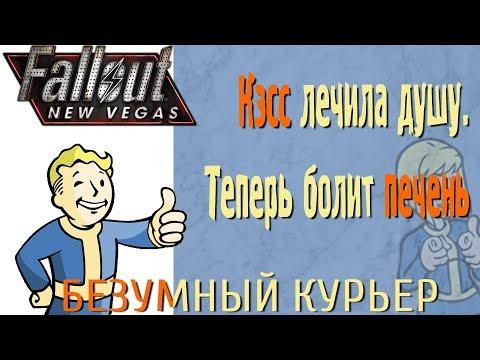 Видео 16 казино x