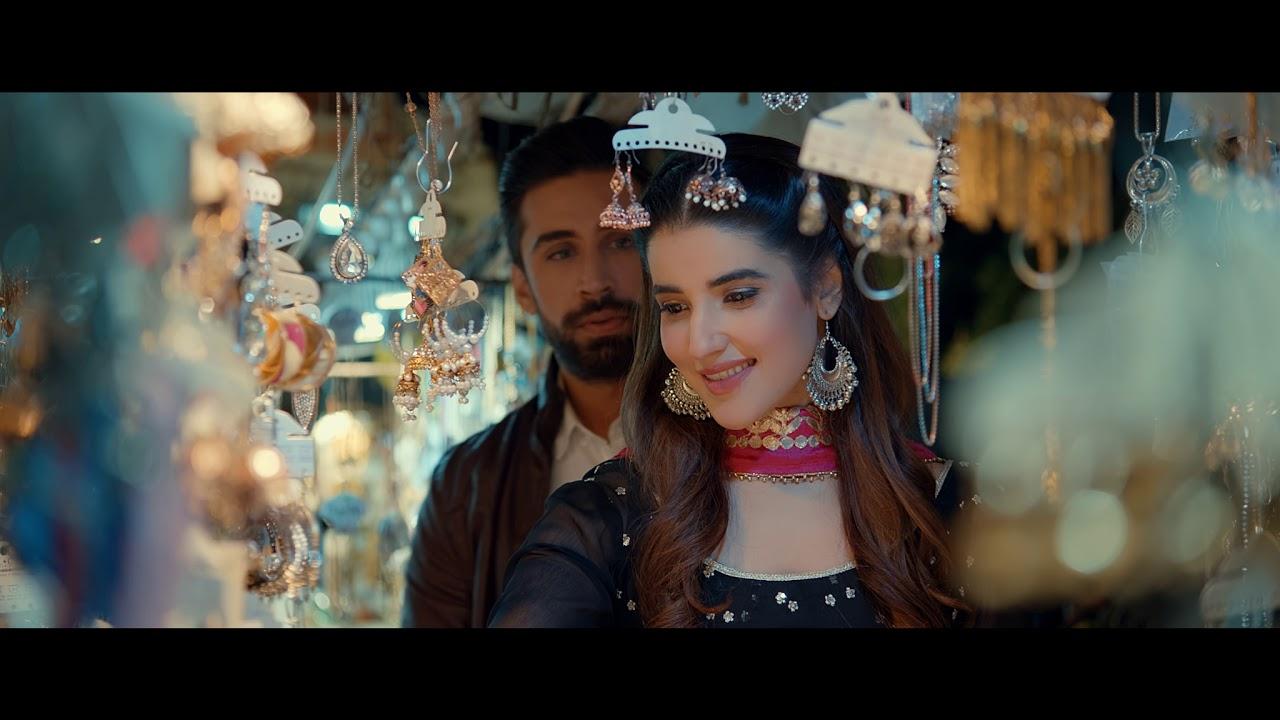 Heer Maan Ja | Teaser | Geo Films | Releasing on Eid-ul-Azha
