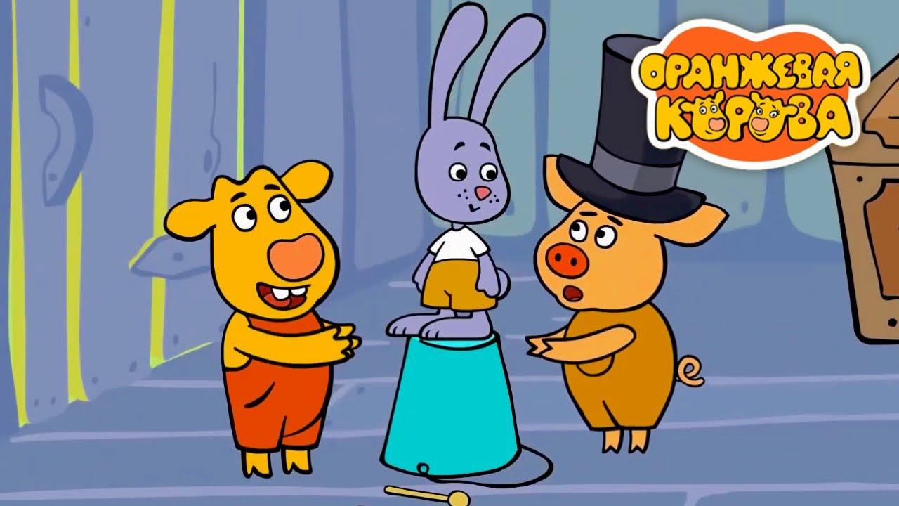 Оранжевая Корова - Сборник серий: Здравствуй Коля! Новы год! - Смешные мультики для детей