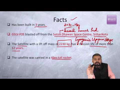 IAS Preparation - Current Affairs: South Asia Satellite