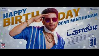 video-song-from-dagaalty