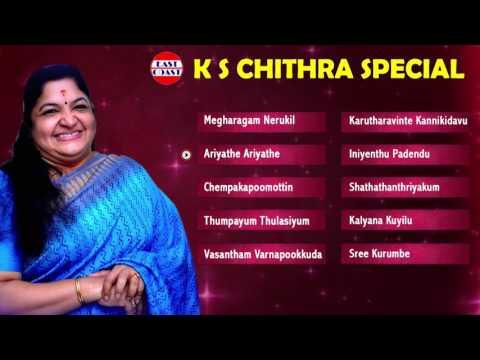 K.S Chithra Hits | Malayalam Evergreen | Audio Jukebox