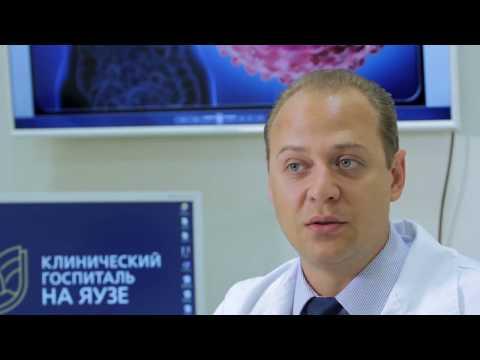 Гепатит С : Гепатит С и беременность. Гепатолог к.м.н Матевосов Давид Юрьевич