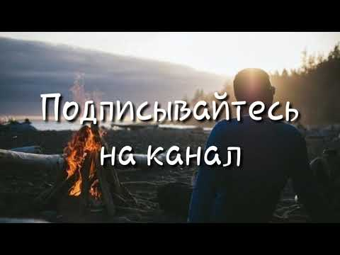 Езар Кхечунга Яхна Эли Соьга 😭❤ Юнус Бачаев 💣💥