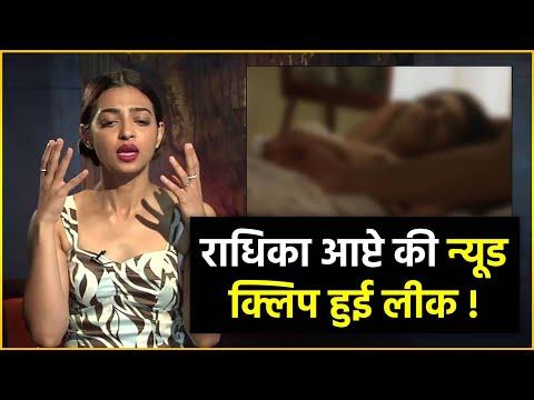 Nude radhika apte 'Destroying Indian