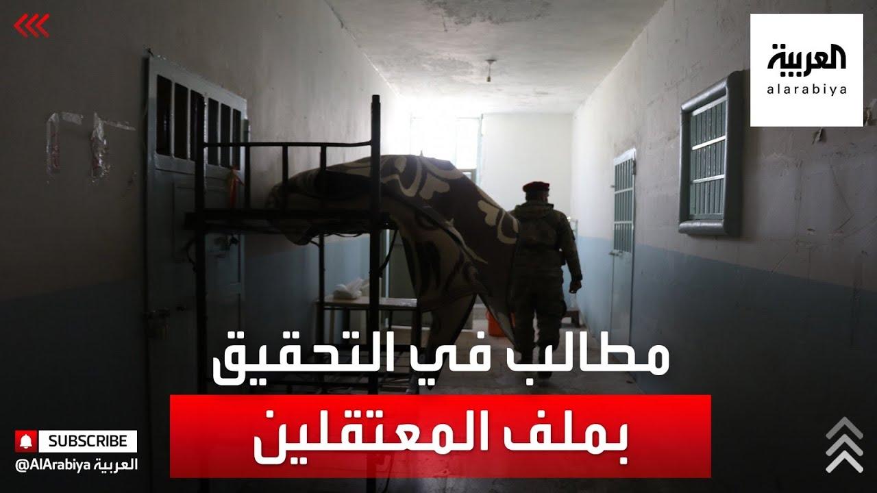-0301-تقرير أممي يطالب بتحقيق دولي لكشف الانتهاكات في سجون النظام السوري