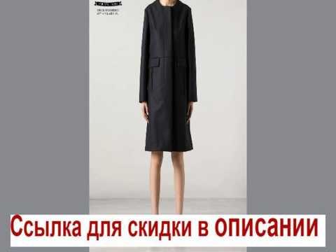 Куртки женские купить в Самаре. Громадный перечень курток для представительниц прекрасного пола!из YouTube · Длительность: 1 мин35 с  · Просмотров: 34 · отправлено: 25.01.2015 · кем отправлено: Раиса Медведева