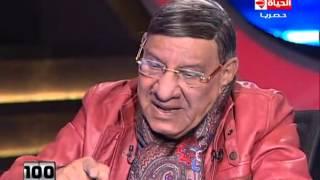 100 سؤال - الاعلامي مفيد فوزي يعلق على تصريحات هبة قطب .. مصر كلها معقدين جنسياً