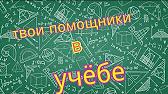 allbest ru бесплатные рефераты и курсовые  13 15