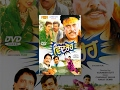 Vidroh full punjabi movie popular punjabi movies guggu gill manjeet kular mp3