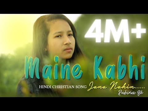 New Hindi Christian Song 2020 | Maine Kabhi jana nahi | Rubina BK Ft. Rajat BK | (Offical Video)