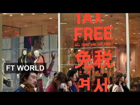 Japan's stimulus explained | FT World
