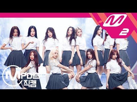 [MPD직캠] 이달의 소녀 직캠 4K 'favOriTe' (LOONA FanCam) | @MCOUNTDOWN_2018.8.23