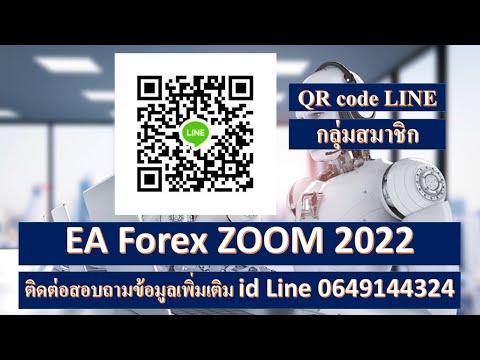 EP.8 แจกใช้ฟรี EA 3 ตัว สำหรับใช้เทรดทองคำ  เวอร์ชั่น POPFOREX 2021 @  Ai-MIX ทำกำไรดีที่สุด