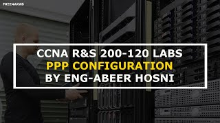 35-CCNA R&S 200-120 Labs (PPP Configuration) By Eng-Abeer Hosni | Arabic