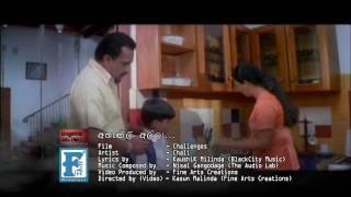 KaushiK Milinda - Chali with KaushiK Milinda & Nisal Gangodage -
