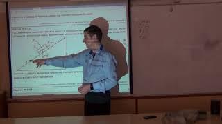 З-1. Часть 4 (первая часть вопросов). Физические понятия. Физические величины, их единицы