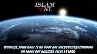 Islam4NL : Imaan boost nodig? Verzacht je hart en denk aan Allah!
