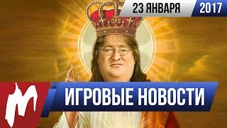 Игромания! Игровые новости, 23 января (Half-Life 3, Цукерберг, Oculus, Resident Evil)