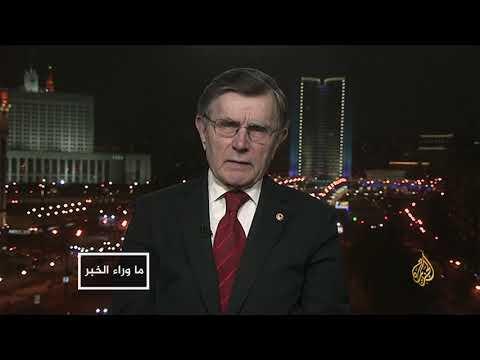 ما وراء الخبر- تصعيد النظام وحلفائه الهجمات على الغوطة  - نشر قبل 1 ساعة