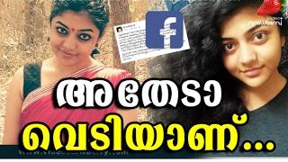 വെടി എന്ന് കേട്ടാല് വിറയ്ക്കുന്നോരല്ല ഞങ്ങള്, SFIയെ വെല്ലുവിളിച്ച് അരുന്ധതി! Arundhathi on SFI