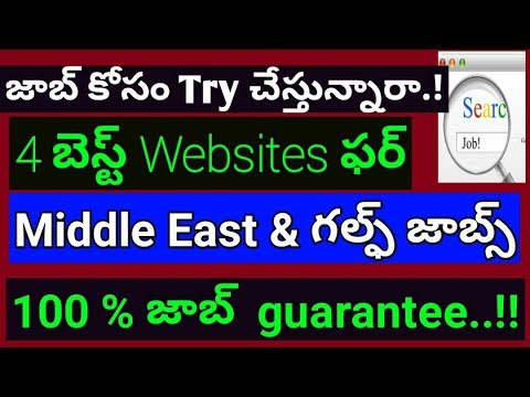 4 Best Websites For GulfMiddle East Jobs Free 100 Job Gaurantee