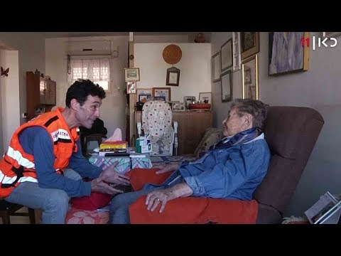 ניצולת שואה חגגה יום הולדת 95 עם חבר צעיר