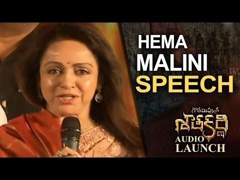 Hema Malini Speech  Gautamiputra Satakarni  Launch  Lahari   T-Series
