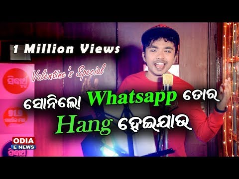 Sonylo Whatsapp Tora Hang Heijau Masti Song By Mantu Chhuria  Music Asad Nizam