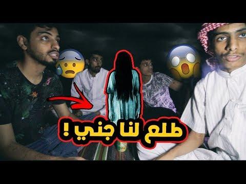 رحنا للبر وتكلمنا في الجن و صار شي مخيف اعوذ بالله thumbnail