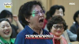 [HOT] Singing lessons, 놀면 뭐하니 20191109
