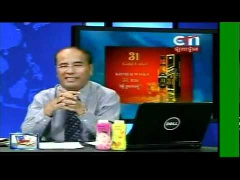 CTN News 2011June02: Internet Forum About Hor Namhong Vs Thai