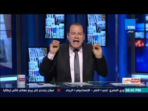 بالورقه و القلم - رئيس الجمهورية التونسي يصفع اردوغان صفعة مدوية .. مفيش رابعة هنا